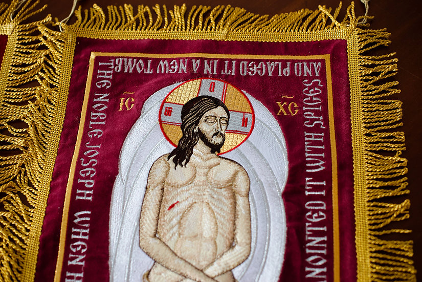 Fully embroidered shroud of Christ, small 21x11