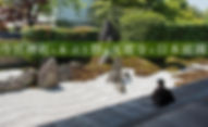 060-2019.10大徳寺.jpg