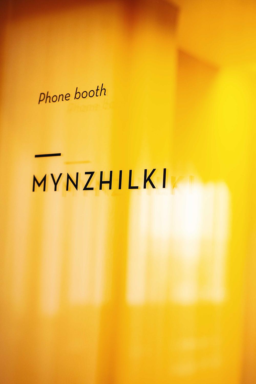Orange, Mynzhilki, переговорка