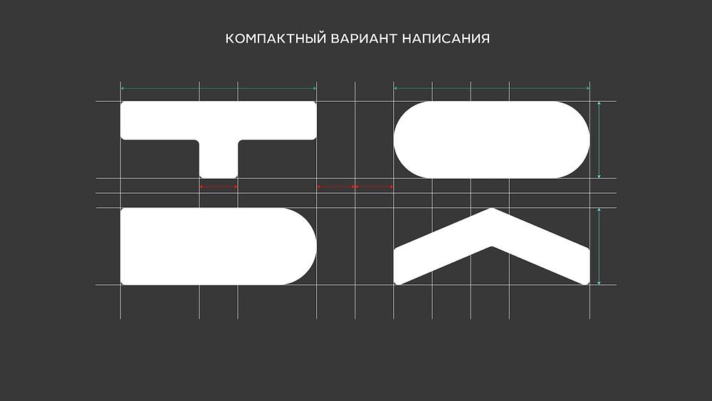Разработка логотипа, лого дизайн, Toda Design, Алматы дизайн студия