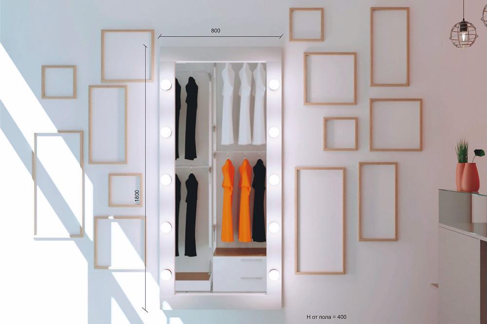 Фото рил бутика, Vizualization Boutique