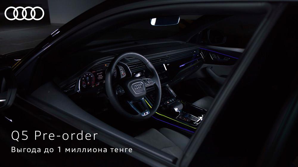 Салон audi q8, Interior Audi Q8, ауди q8, pre-order Audi Kazakhstan, предзаказ ауди q8