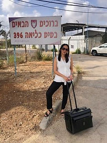 כניסה לכלא 6 - עורך דין צבאי לימור ברמלי