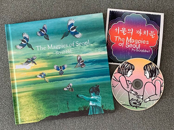 Magpiesbook.jpg