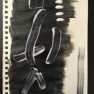 Black acrylic paint, wide brush, thin brush, glue