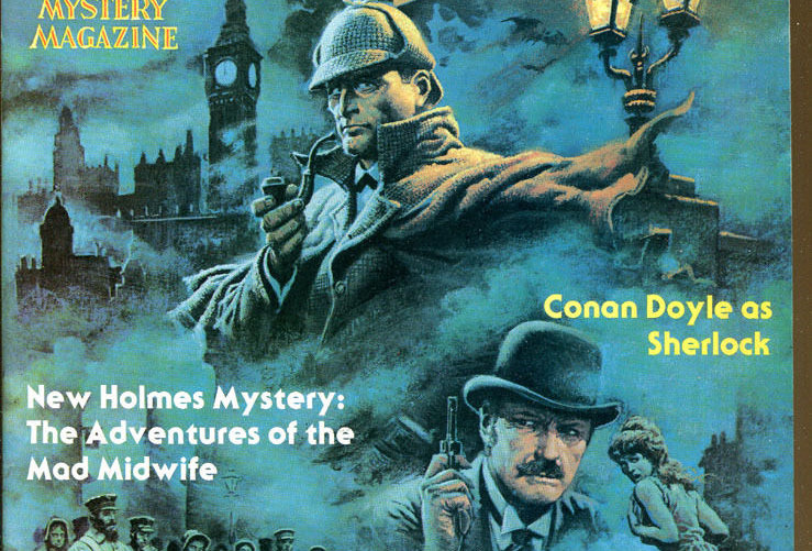 World of Sherlock Holmes Mystery Magazine-Issue No. 1-1977