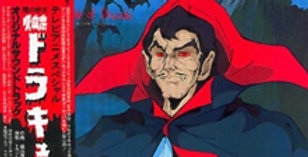 Tomb of Dracula (Animated)  DVDr