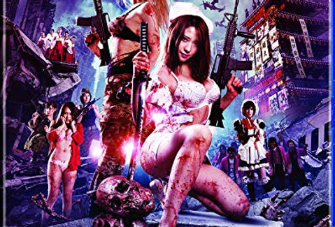 Lust of the Dead: Trash Terror Trilogy (Media Blasters ) (Blu-Ray)