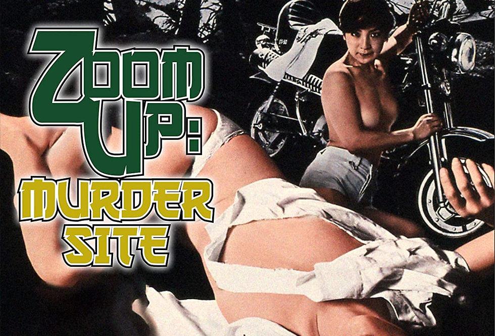 Zoom Up: Murder Site (Nikkatsu Erotic Films) (Blu-Ray)