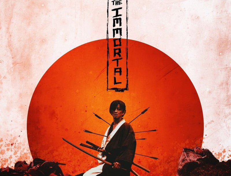 Blade of the Immortal [Import]