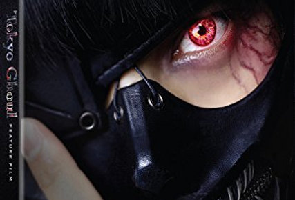 Tokyo Ghoul: The Movie (Blu-Ray) (Import)