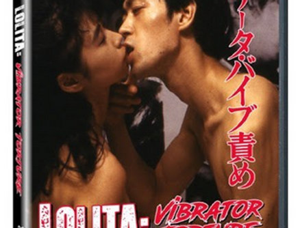 Lolita: Vibrator Torture(Adults Only)