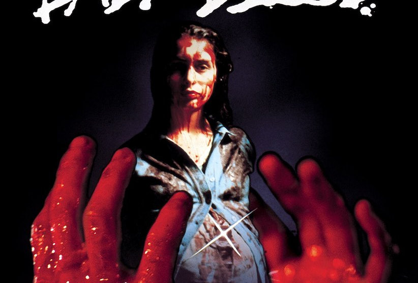 Baby Blood (Kino) (Blu-Ray)