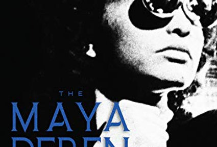 Maya Deren Collection (Kino) (Dvd)