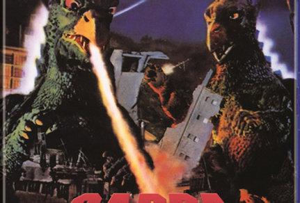 Gappa: Triphibian Monster (Media Blasters) (Blu-Ray)