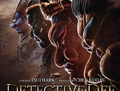 Detective Dee: Four Heavenly Kings (Dvd)