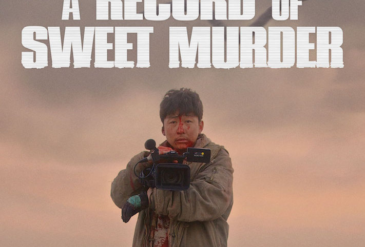 A Record of Sweet Murder (Unearthed Films) (Dvd)