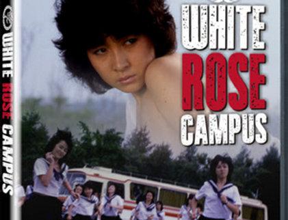White Rose Campus (Dvd)