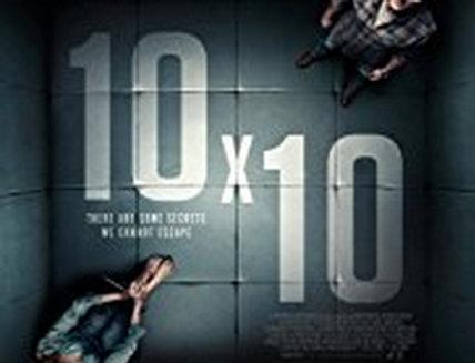 10 X 10 (DVD)