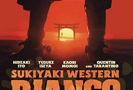Sukiyaki Western Django: Collector's Edition (MVD) (Blu-Ray)
