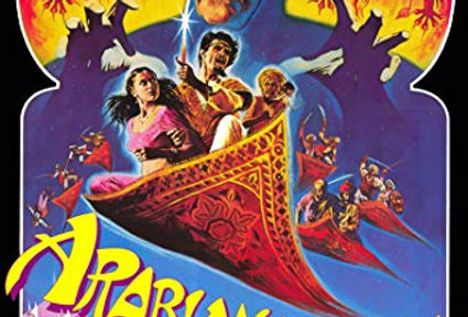 Arabian Adventure (1979) (Dvd)