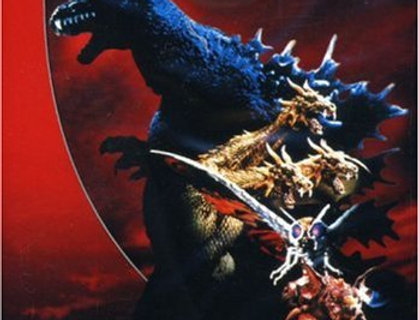 Godzilla Mothra and King Ghidorah