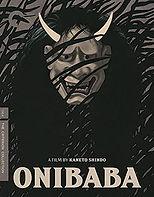 Onibaba.jpg