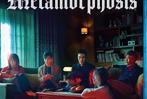 Metamorphosis (2019) (Shudder / Image) (Blu-Ray)