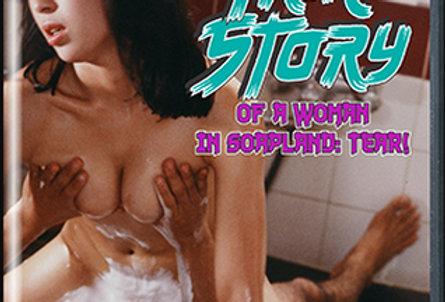 True Story of a Woman in Soapland: Tear! (Nikkatsu Erotic Films) (DVD)