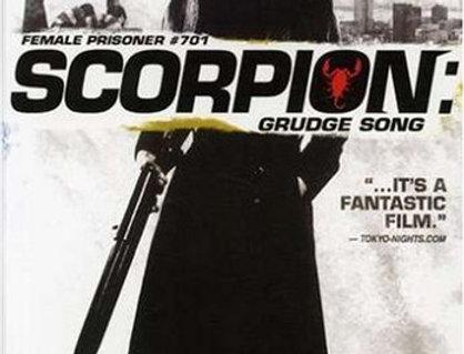 Female Prisoner No. 701, Scorpion: Grudge Song [DVD] [1973] [Region 1] [US Impor