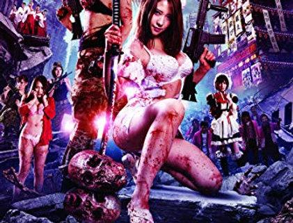 Lust of the Dead: Trash Terror Trilogy (Media Blasters ) (Dvd)