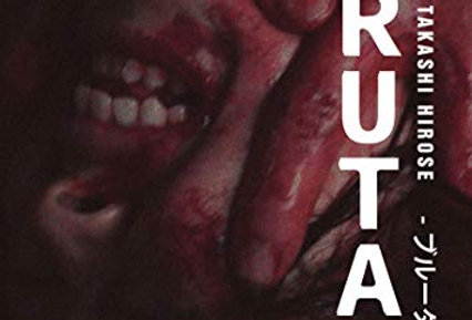 Brutal (DVD)
