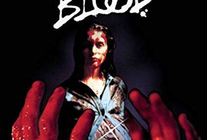 Baby Blood (Kino) (Dvd)