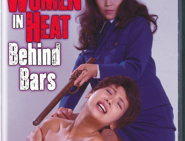 Women In Heat Behind Bars (Nikkatsu Erotic Films)
