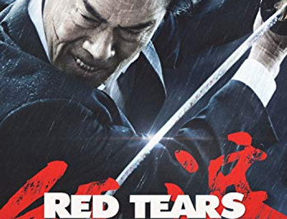 Red Tears (Xenon)