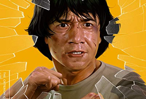 Police Story / Police Story 2 (Criterion)