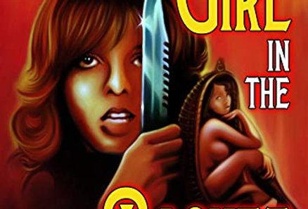 Girl in the Basket DVD (Impulse / Synapse)