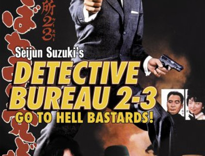 Detective Bureau 2-3: Go To Hell