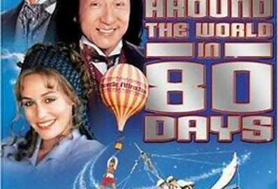 Around the World in 80 Days 2 Dvd