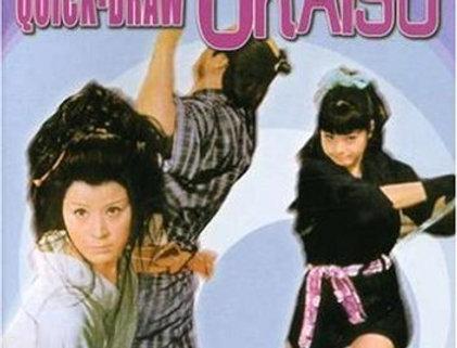 Quick-Draw Okatsu [DVD] [2007] [Region 1] [US Import] [NTSC]