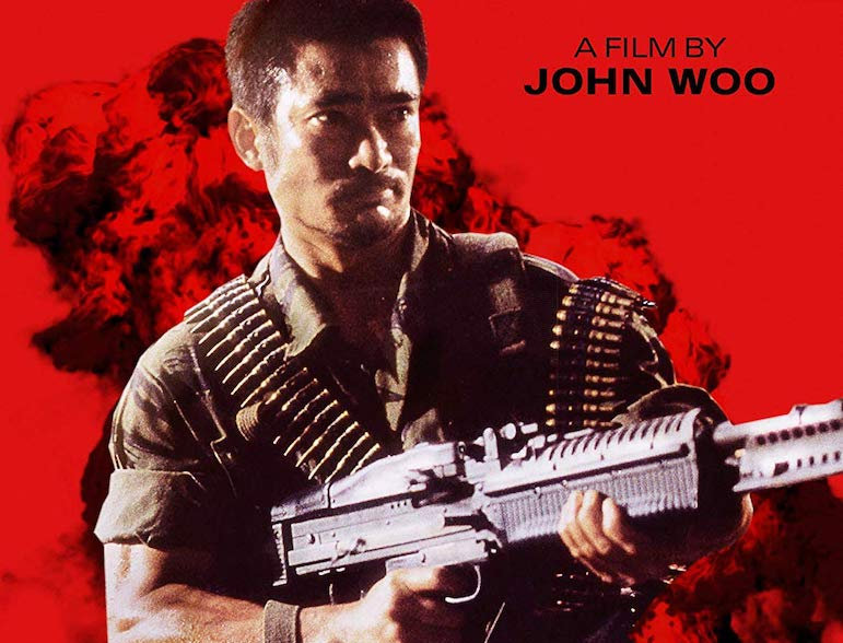 Heroes Shed No Tears (John Woo) (Dvd)