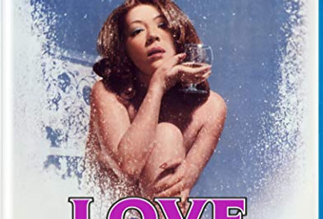 Love Hunter (Impulse) (Blu-Ray)
