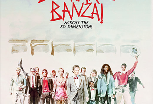 The Adventures Of Buckaroo Banzai Across The 8th Dimension [Ltd Ed Steelbook)
