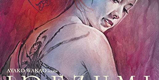 Irezumi (Arrow US) (Blu-Ray)