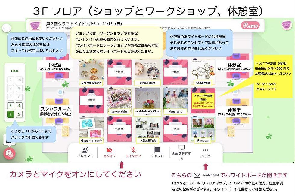 iOS の画像 (2).jpg