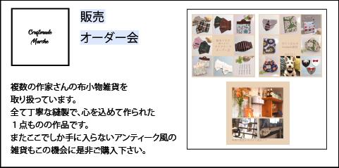 handmade雑貨 betty&berry.png