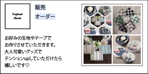 espace heureux(エスパスゥルー).png