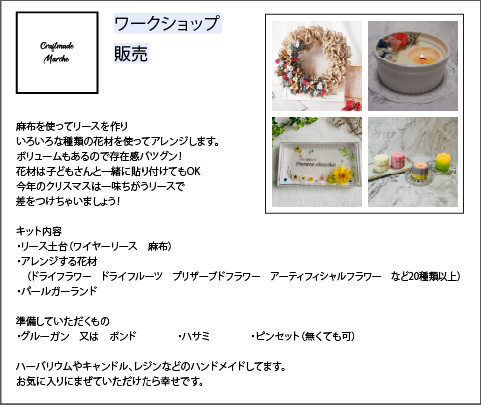 Pomme chocolate (ポム ショコラ).png