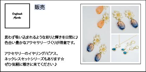 chocolat.playfulcolor.png