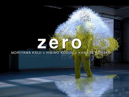 【2021年1月15日公開】新作『zero』映像